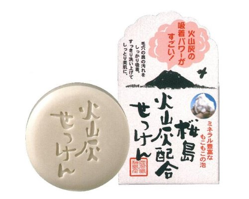 Yuze Volcanic Ash Soap with Royal Jelly and Shea Butter (Japanese Royal Jelly compare prices)