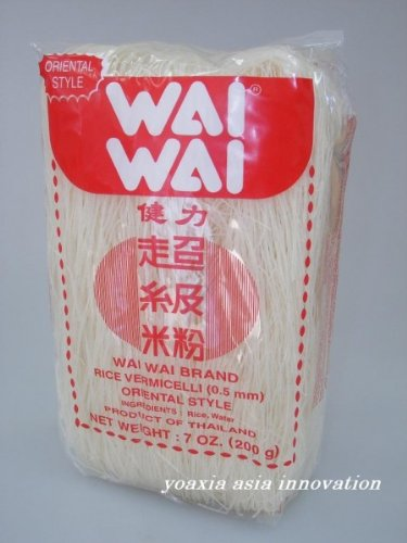 Reisnudeln WAI WAI Rice Vermicelli 200g Reis-nudeln