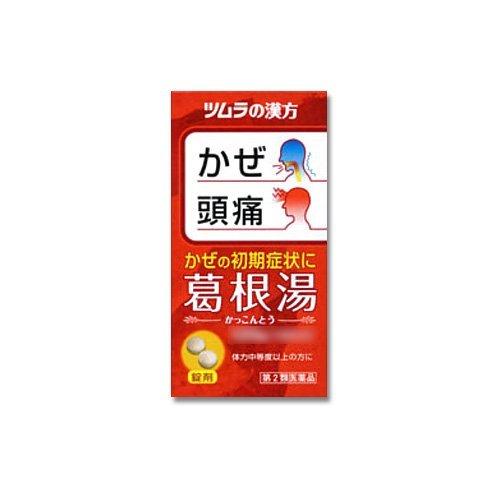 【第2類医薬品】ツムラ漢方葛根湯エキス錠A 60錠