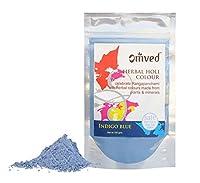 Omved Herbal Gulal - Indigo Blue for Eco-friendly Holi - 100 Gms