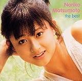 GOLDEN J-POP/THE BEST 松本典子