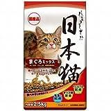 ひとりしずか 日本猫 まぐろミックス 2.5kg