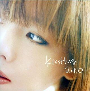 KissHug