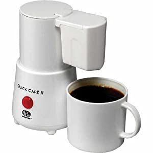 Quick Cafe Travel Coffee Maker