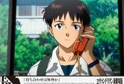 ヱヴァンゲリヲン新劇場版ウエハース2 【S-01.ストーリーカード01】(単品)