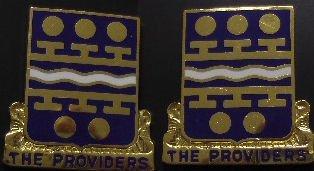 266th QM BATALLION Distinctive Unit Insignia - Pair