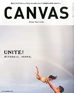 CANVAS vol.3