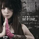中川翔子 CD 「RAY OF LIGHT (DVD付)」
