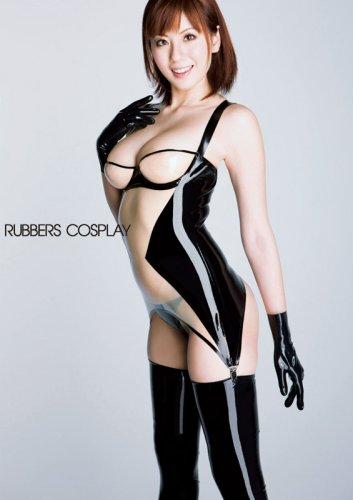 [麻美ゆま] RUBBERS COSPLAY