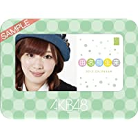 卓上 AKB48-121田名部 生来 カレンダー 2013年