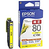 EPSONインクカートリッジ ICY80 イエロー