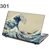 """TaylorHe Skins 15,6"""" Autocollants en vinyle coloré avec motif pour ordinateur portable (38cm x 25,5cm) Laptop Skin grande vague, océan"""