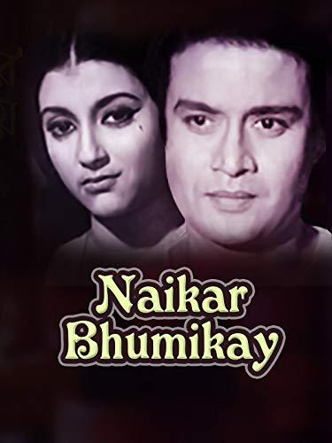 Naikar Bhumikay