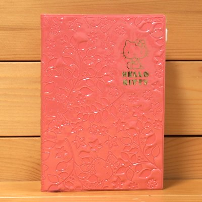 Sanrio Hello Kitty Diary Book for The Year 2014 A6 (Flower Pattern)