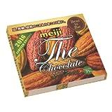 明治 明治The Chocolateストロングカカオ 52g×10箱