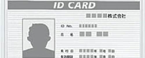 コクヨS&T 名札ケース[アイドプラス]10個パックIDカード用・ヨコ ナフ-C190N-10