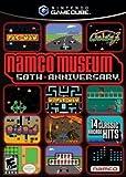 Namco Museum, 50th Anniversary