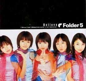 Folder5の画像 p1_18