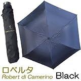 わずか95グラムの超軽量折りたたみ傘