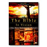 The Bible in Vision: The Gospels Box Set [DVD]