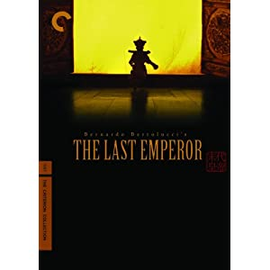 The Last Emperor (The Criterion Collection) (Deluxe Edition)