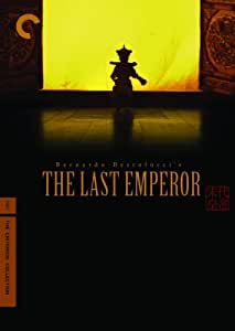 The Last Emperor (The Criterion Collection)