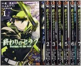 終わりのセラフ コミック 1-9巻セット (ジャンプコミックス)