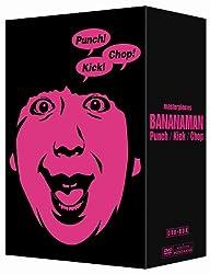 バナナマン傑作選ライブ DVD-BOX Punch Kick Chop