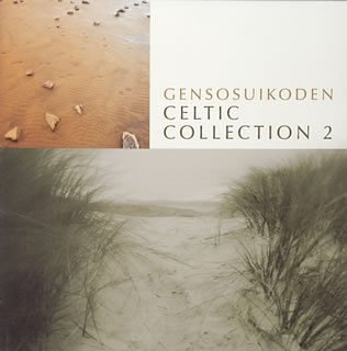 VOL. 2-GENSO SUIKODEN MUSIC: CELTIC COLLECTION