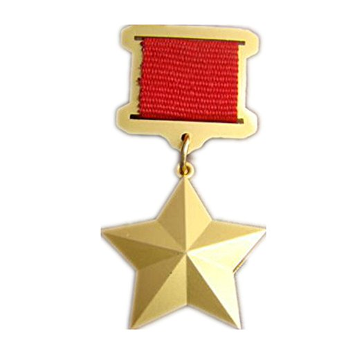 gudeke-wwii-ussr-cccp-soviet-union-gold-star-hero-medal-badge
