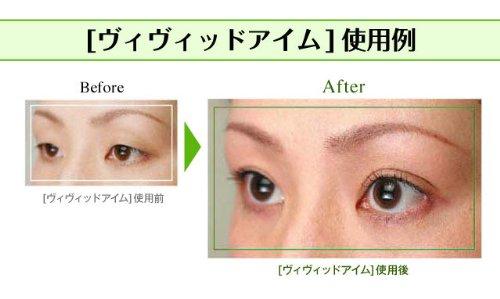 ふたえまぶた形成化粧品 VIVID eyeM TRIAL(ヴィヴィッドアイム トライアル)