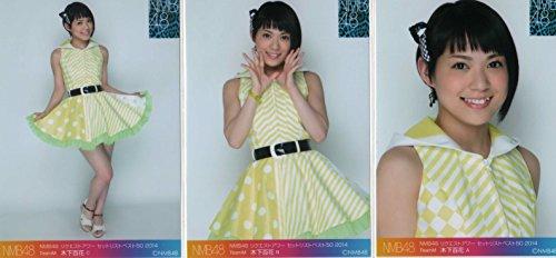 NMB48リクエストアワー セットリストベスト50 2014 公式生写真 3種 コンプ 木下 百花