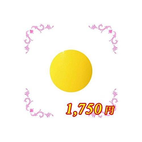 ing シーソー YLー004 4g