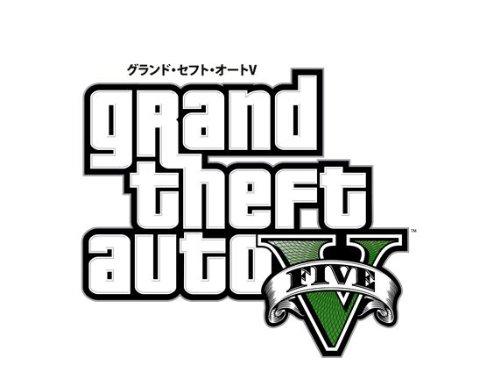 グランド・セフト・オートV  ゲーム画面スクリーンショット3