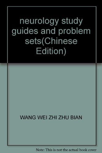 neurology study guides and problem sets(Chinese Edition)
