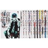 東京喰種トーキョーグール コミック 1-12巻セット (ヤングジャンプコミックス)
