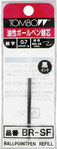 Five dragonfly pencil reporter for four compact refill black (japan import)