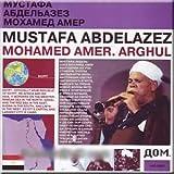 Arghul - Mustafa Abdelazez Mohamed Amer