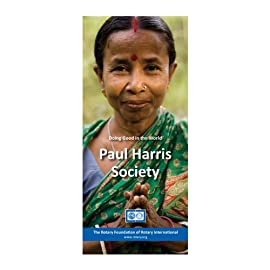 Paul Harris Society Brochure