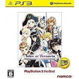 Tales of Vesperia Playstation3 the Best [ Japan Import ]