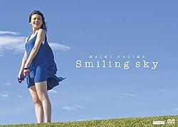 矢島舞美 Smiling sky [DVD]