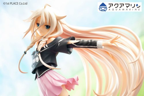 IA - ARIA ON THE PLANETES - (PVC塗装済み完成品)