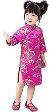 Soyoo 1t-12 Girls39 Brocade Chinese Dress Half Sleeve Peach Peony