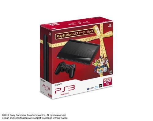 PlayStation3 スターターパック チャコール・ブラック (10022)