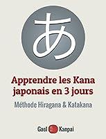 Apprendre les Kana japonais en 3 jours: M�thode Hiragana & Katakana