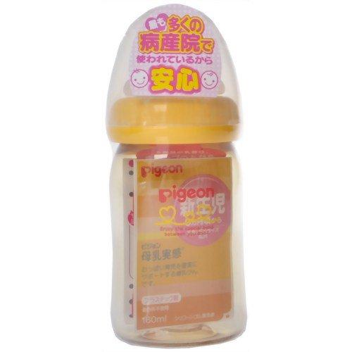 Pigeon Baby Bottles Plastic Orange Yellow 160Ml front-929198