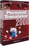 Personal Translator 2008 Net English - French 5 user
