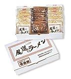 尾道ラーメン 壱番館 10食