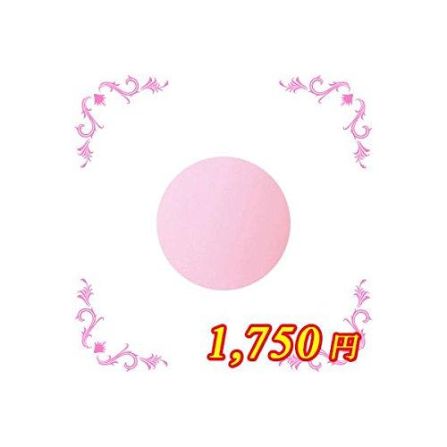 ing シーソー PKー006 4g