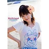 平野綾写真集『Girlfriend』